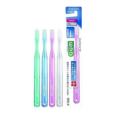 サンスター GUM(ガム) デンタルハブラシ #166 3列超コンパクトヘッド / ふつう 1本 歯ブラシ