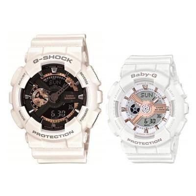 【国内正規品】カシオ 防水 ペアウォッチ G-SHOCK×BABY-G ジーショック×ベビージー 白 GA-110RG-7AJFBA-110RG-7AJF あすつく 腕時計
