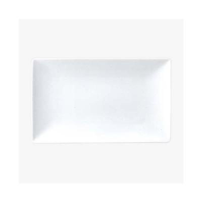 パーゴラ 28cm プラター     高品質 ホテル食器 白い食器 高級
