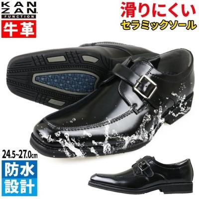 ビジネスシューズ 本革 雨 防水 雪 メンズ 革靴 モンクストラップ シングルモンク KANZAN FUNCTION カンザンファンクション