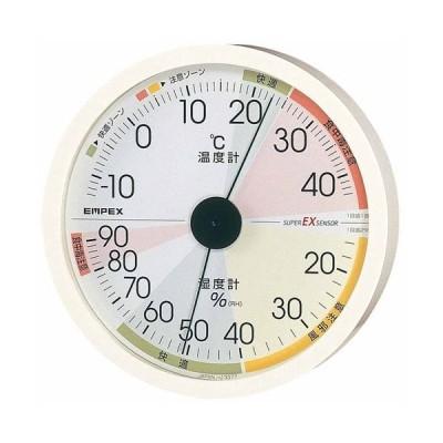 温度湿度計 温度計 湿度計 高精度 UD ユニバーサルデザイン EX-2821 エンペックス empex