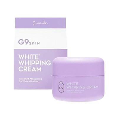 G9SKIN ホワイトホイッピングクリーム ラベンダー