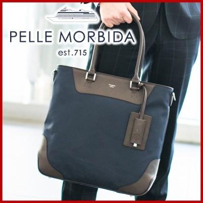PELLE MORBIDA ペッレモルビダ Capitano キャピターノ リモンタ トートバッグ(ショルダーベルト付属) PMO-CA107