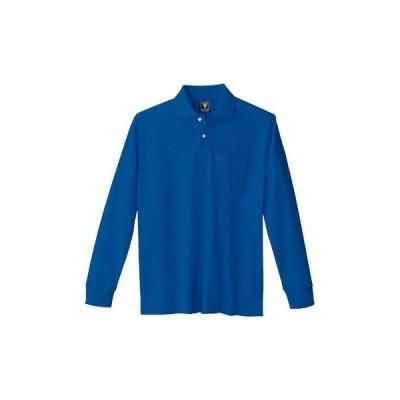 長袖ポロシャツ カノコ ジーベック 6025 ロイヤルブルー/L