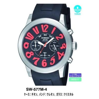 【AUREOLE】オレオール メンズ腕時計 SW-577M-4 クロノグラフ 10気圧防水 /5点入り 代引不可