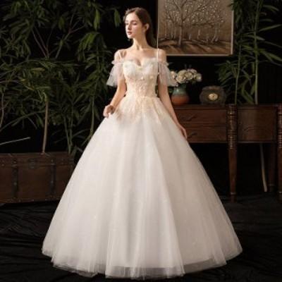 ウエディングドレス パーティードレス イブニングドレス aライン 袖あり レース 花嫁 結婚式 二次会 ブライダル ロングドレス 披露宴 旅