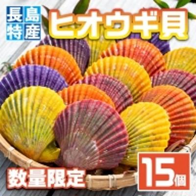 長島特産ヒオウギ貝_kuchi-3951