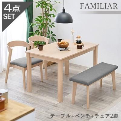 ダイニングテーブル4点セット  引き出し付きテーブル&曲げ木チェアタイプ 4人掛け ダイニングセット おしゃれ 北欧 木製 ファミリア
