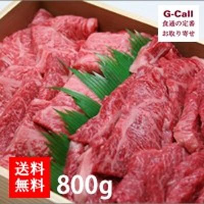 送料無料 ≪神戸牛≫ 神戸元町辰屋  神戸ビーフ特選焼肉セット 800g