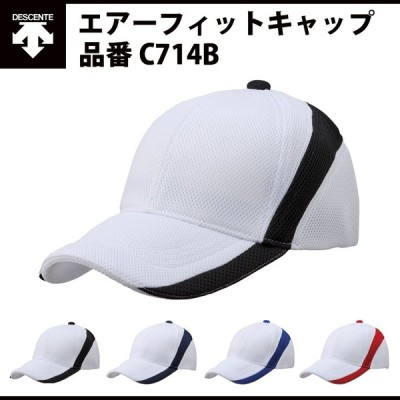 デサント 野球 エアーフィットキャップ 野球帽 帽子 C714B des19ss