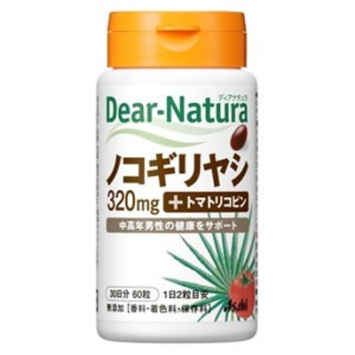 Dear-Natura/ディアナチュラ ノコギリヤシ ウィズ トマトリコピン 60粒(配送区分:B)