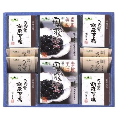 丹波黒の煮豆と胡麻豆腐(KHG-35)