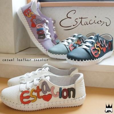 エスタシオン Estacionレディース スニーカー 革靴 XY203 レザー ローカット コンフォート ミセス コンフォートシューズ ゴム紐
