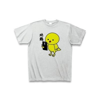 自撮り地鶏 Tシャツ(アッシュ)