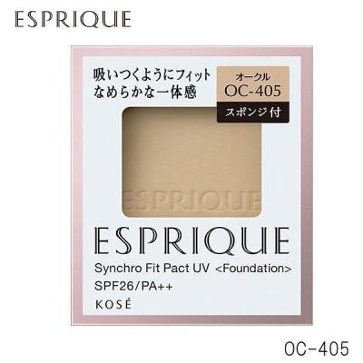(シンクロフィット) コーセー エスプリーク シンクロフィット パクト UV OC-405 レフィル