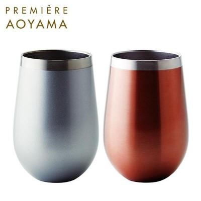 PREMIERE AOYAMA(プルミエール アオヤマ) リュクス ペアメタルサーモラウンドタンブラー 350ml 2Pセット 51431