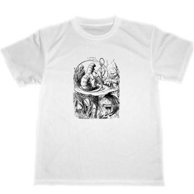 不思議の国のアリス ドライ Tシャツ 水パイプ 芋虫 グッズ 水煙草 大麻
