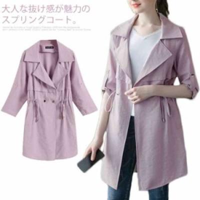 トレンチコート ロングコート コート レディース ゆったり スプリングコート 大きいサイズ 薄手 フェミニン感 ロング丈 アウタ