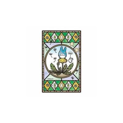 アートクリスタルジグソーパズル 126ピース となりのトトロ たんぽぽ咲く日 126-AC08