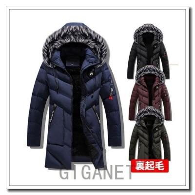 ダウンジャケットメンズファーフード付き裏起毛ダウンダウンコートロングコート撥水アウター厚手大きいサイズ冬服
