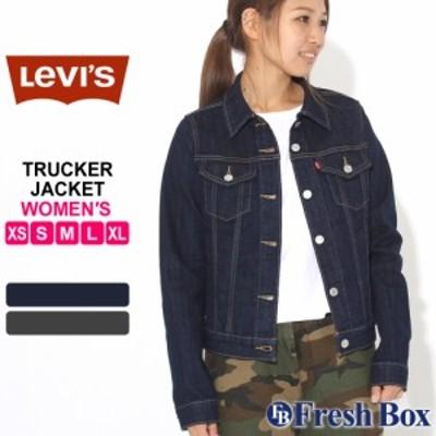 [レディース] リーバイス デニムジャケット 大きいサイズ 29945 USAモデル ブランド Levis Gジャン アメカジ カジュアル 春新作
