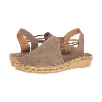 Toni Pons トニーポンズ レディース 女性用 シューズ 靴 フラット Nuria - Taupe Suede