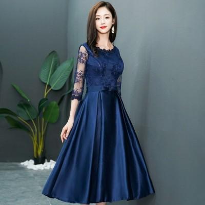 ドレスお呼ばれドレスパーティードレス袖あり大きいサイズロングドレスウェディングドレス フォーマル 司会者 卒園式舞台衣装母親