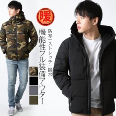 中綿ダウンジャケット メンズ ブランド 大きいサイズ ストレッチ 防寒 中綿 アウター ブルゾン ジャンパー 冬 おしゃれ 大きめ ゆったり