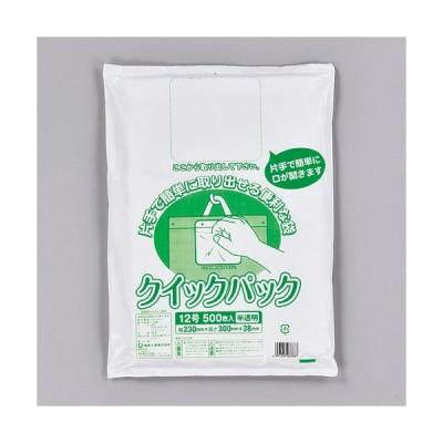巾230×長さ340(mm) 福助工業 クイックパック No.12 (4000枚)