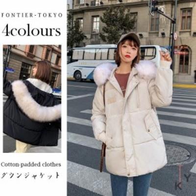 中綿コート 中綿入れ レディース コート 中綿ジャケット 軽量 フード付き 防風 防寒 秋冬 ジャケット ファッション 韓国風 アウター ギフ