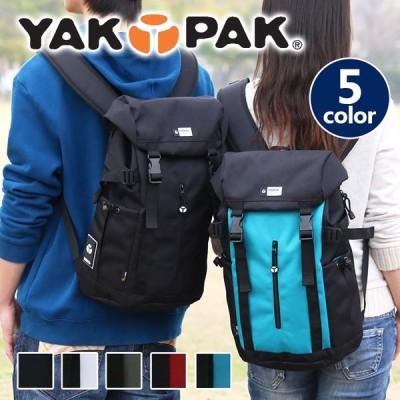 YAKPAK ヤックパック リュックサック 送料無料 デイパック フラップ バックパック 通学 通勤 旅行 YP2064 サイドポケット ブランド