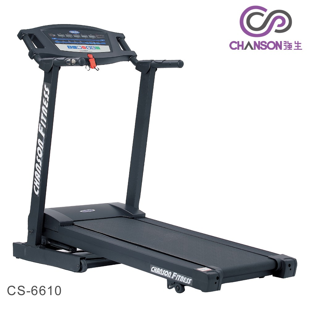 (強生CHANSON) CS-6610 電動跑步機