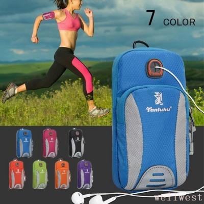 アームポーチスポーツランニングポーチアームバッグジョギングバックスマホアームポーチ腕ポーチ腕バッグジョギング大容量スキー防震通気性