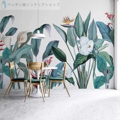 壁紙 おしゃれ 3D DIY リビング 防水 防カビ 防音 葉っぱ 緑 立体  植物 花 カラー