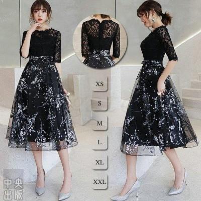 パーティードレス 結婚式 ワンピース 黒ドレス 10代 20代 30代40代 フォーマル お呼ばれ ミモレ丈 カラードレス キレイめ 成人式  レディース