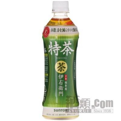 伊右衛門 特茶 500ml(24本入り)