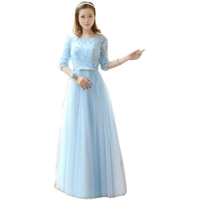 ブライズメイド ドレス ロング パーティードレス ウェディング ドレス 結婚式 花嫁の結婚式 二次会 発表会 披露宴 (ブルーA, XS)