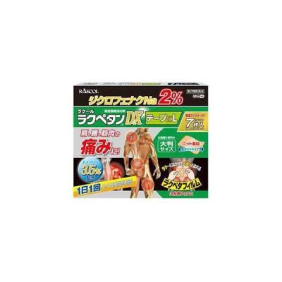 【第2類医薬品】ラクペタンDXテープαL【セルフメディケーション税制対象商品】 7枚