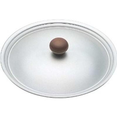 北陸アルミニウム 3700402  SSアルミ雪平鍋用 兼用蓋大(20・21cm用)
