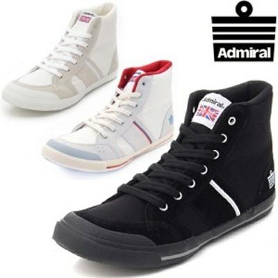 送料無料 アドミラル レディース スニーカー イノマー ハイ Inomer HI SJAD1511 02 0114 010101 Admiral 靴 シューズ レディース