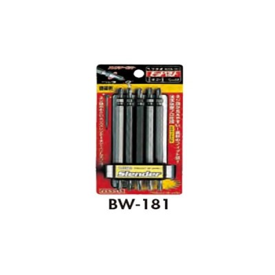ビット ベルト BW-181  【1個】