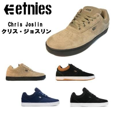 エトニーズ etnies JOSLIN クリス ジョスリン メンズ スケートシューズ スケシュー 靴 スニーカー 耐久性