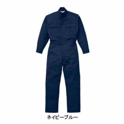 送料無料 作業服 作業着 山田辰AUTO-BI 1-5101 防災ツヅキ服 S~LL