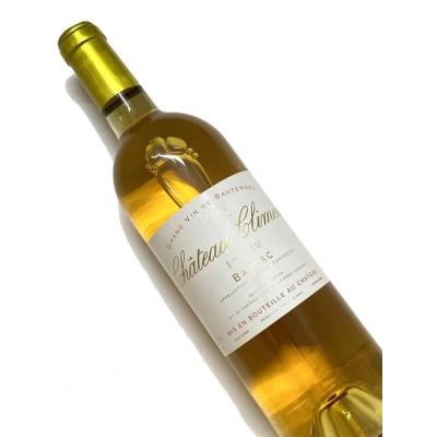 2004年 シャトー クリマンス 750ml フランス ボルドー 甘口 白ワイン