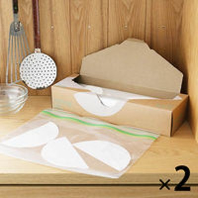 アスクルフリーザーバッグ(マチ付き 冷蔵 冷凍対応) L A4ヨコサイズがピッタリ入る 1セット(25枚入×2箱) ロハコ(LOHACO)オリジナル