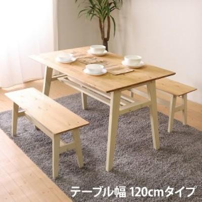 インダストリアル 家具 ダイニングテーブルセット ベンチ ホワイト 椅子 テーブル ビンテージ 幅120 キッチン リビング  おしゃれ メンズ