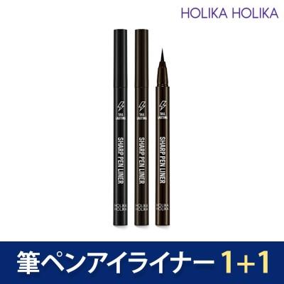 [Holikaholika]★1+1★/テールラスティング·シャープ·ペンライナー Taillasting Sharp Pen LinerX2EA/アイライナー/韓国化粧品