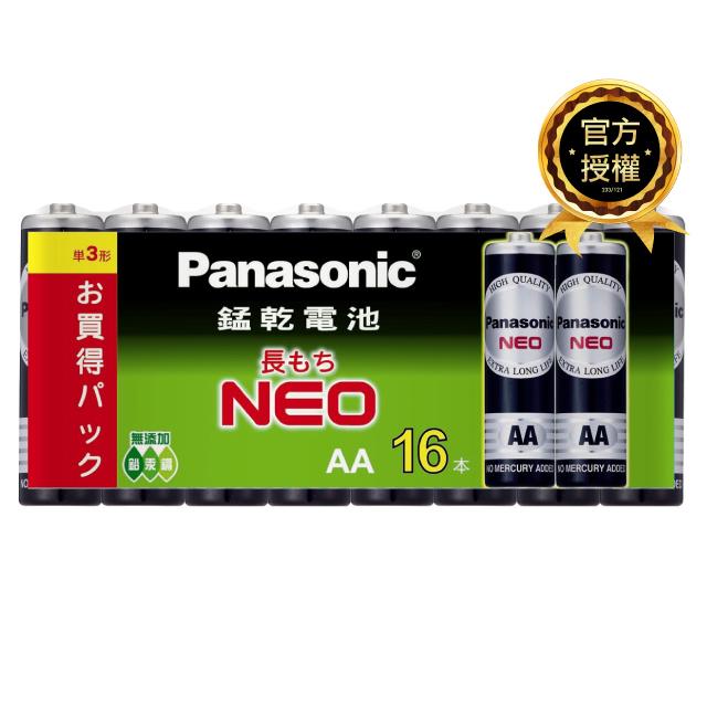 Panasonic 國際牌 3號錳(黑)電池(16入)