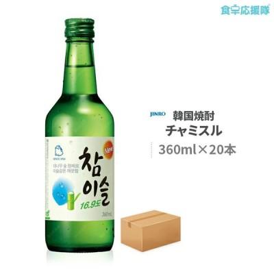 チャミスル 360ml×6本 1箱 JINRO 韓国焼酎 アルコル度数16.9%