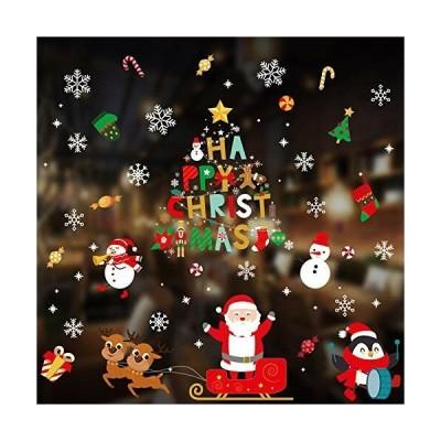Minloor クリスマス 静電ステッカー 窓用ステッカー クリスマス 飾り クリスマスの窓のステッカー 2つの